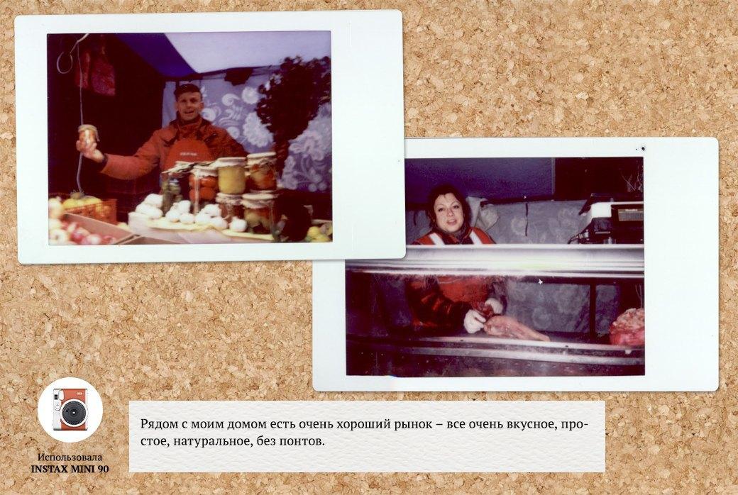 Один день из жизни творческих людей Москвы  . Изображение № 17.