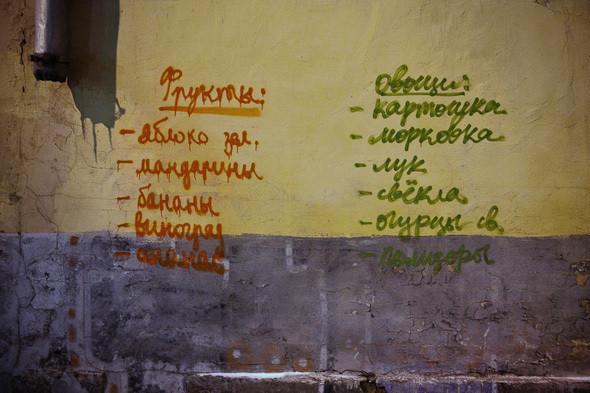 Совместные работы Игоря и Ксении Колесниковой New year's night, ночь с 31 декабря 2008 на 1 января 2009. Изображение № 12.
