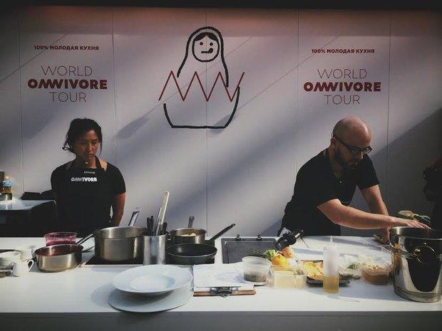 Трансляция Omnivore: Первый день мастер-классов иужины. Изображение № 45.