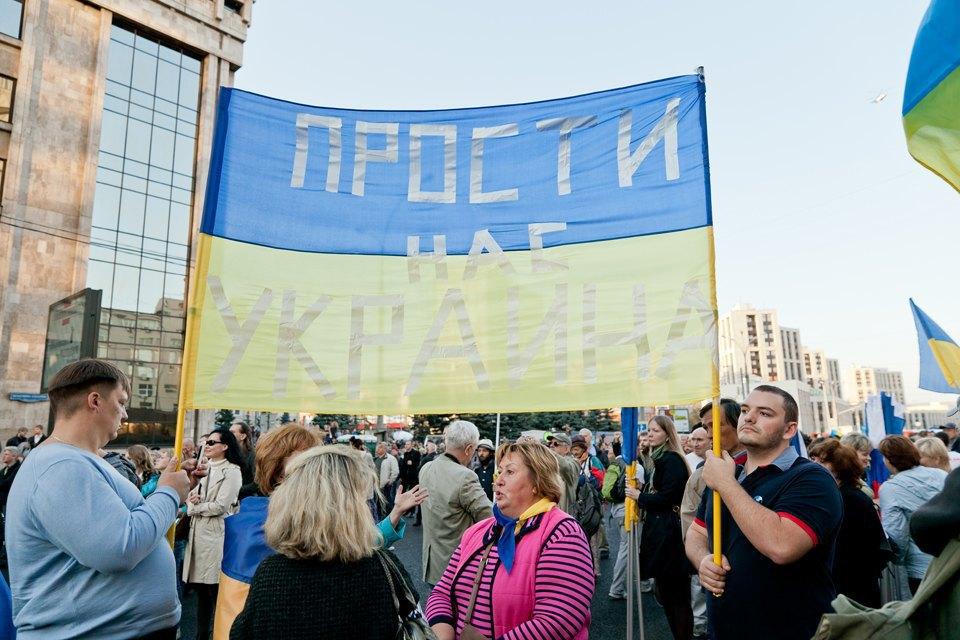 Участники и лозунги «Марша мира». Изображение № 27.