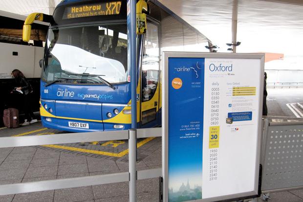 Автобусы в аэропорту Хитроу. Изображение №3.