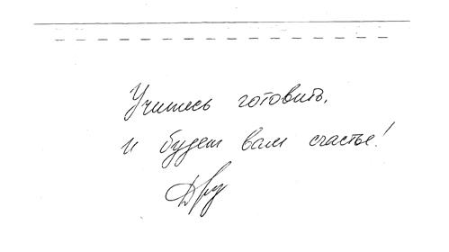 Шеф дома: Яблочный крамбл и песто из черемши Екатерины Дроздовой. Изображение № 62.