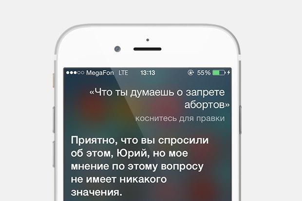 Siri — о маме, боге и депрессии. Изображение № 4.