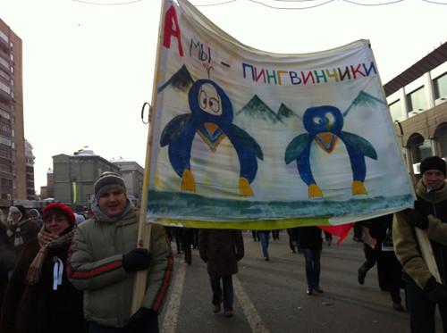 Онлайн-трансляция: Шествие и митинг «За честные выборы». Изображение № 29.