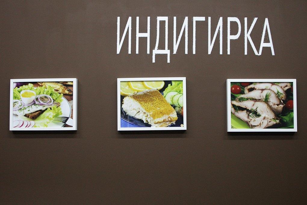 Золотая рыбка: Сможет ли «Хариус Хаус» продать москвичам северный улов. Изображение № 3.
