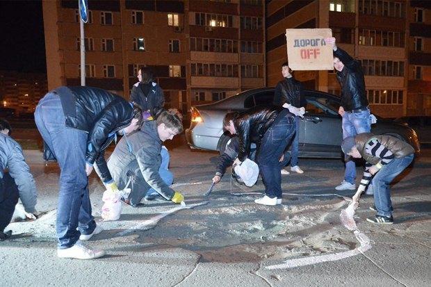 Как горожане борются с плохими дорогами России. Изображение № 17.