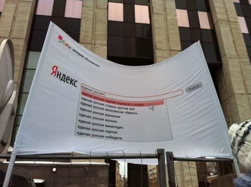 Прямая трансляция: Митинг «За честные выборы» на проспекте академика Сахарова. Изображение № 34.