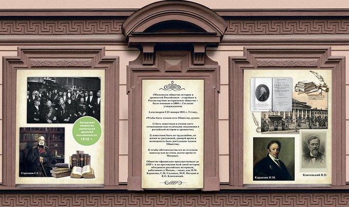Уличные экспозиции в столице России оформят ввиде фасадов исторических зданий города