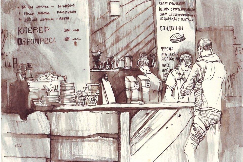 Клуб рисовальщиков: Кофейня LES. Изображение №1.