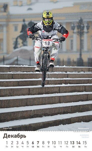 Петербуржец выпустил велосипедный фотокалендарь на 2014 год. Изображение № 3.