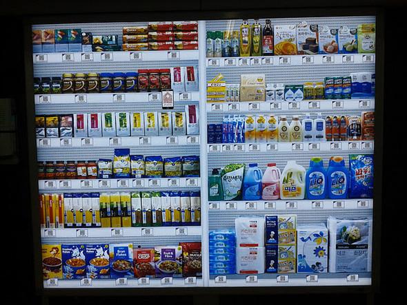 В московском метро может появиться виртуальный супермаркет. Изображение № 4.