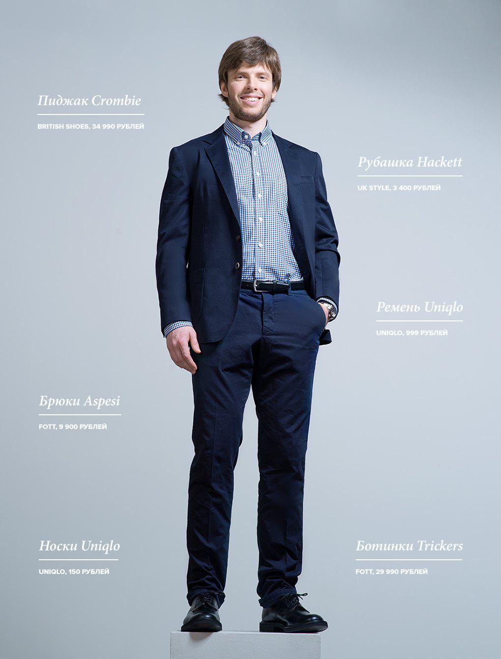 Hopes Style: Как одеться на деловую встречу. Изображение № 2.