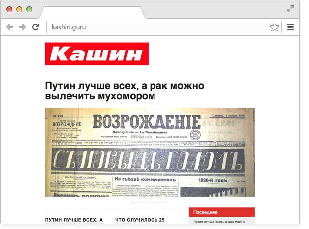 Как быстро ОлегКашин пишеттексты. Изображение № 1.