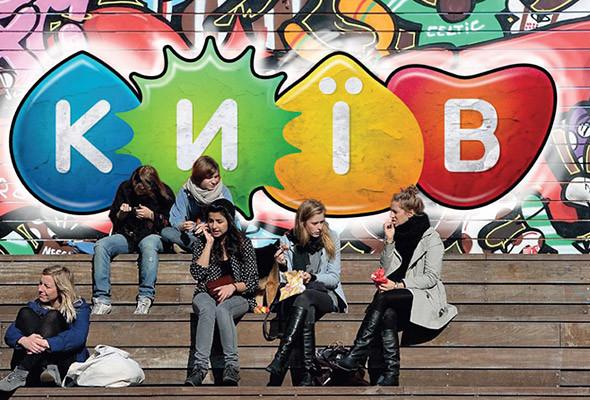 Определен победитель интернет-голосования за логотип Киева. Зображення № 8.