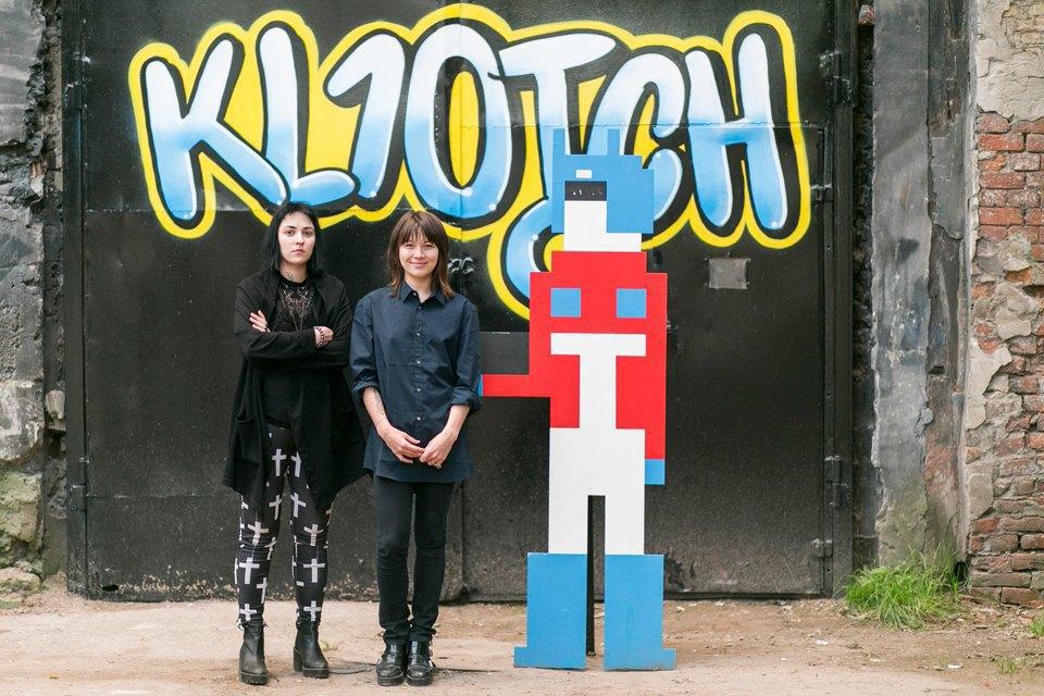 Слева: ТАТЬЯНА ШВЕЦОВА, арт-директор  Справа: АИДА ФАЗЫЛОВА, генеральный директор. Изображение № 1.