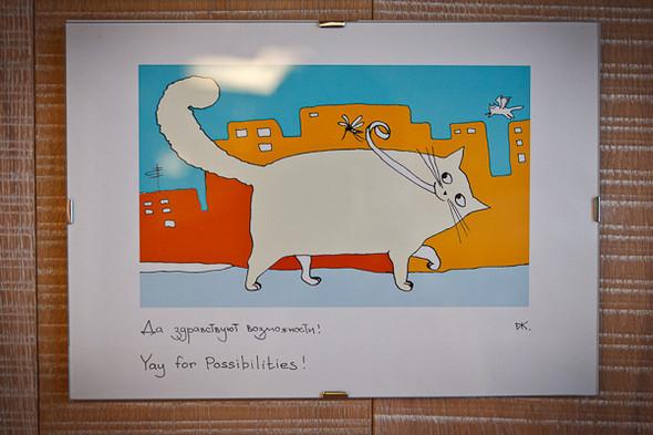 Офис недели: Google (Петербург). Изображение № 18.