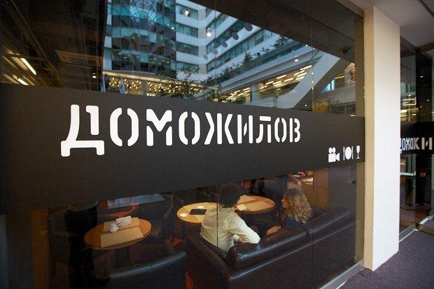 В атриуме «Новинского пассажа» открылось кафе «Доможилов». Изображение № 1.