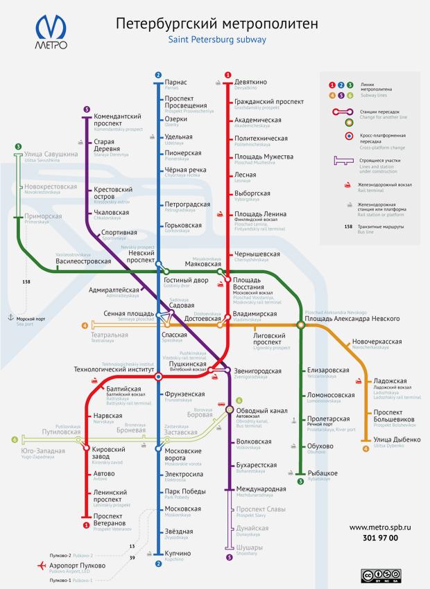 Карты на стол: 11 альтернативных схем петербургского метро. Изображение № 20.