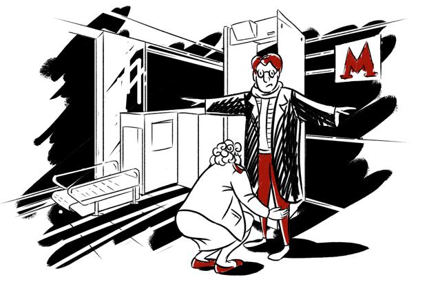 100 вещей, которые нас бесят вМоскве. Изображение № 12.