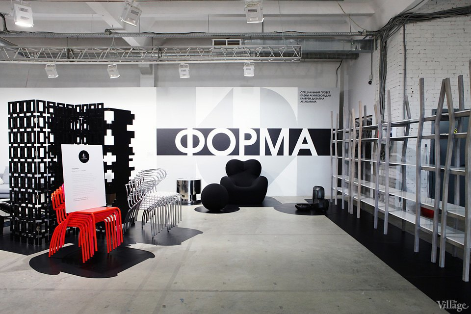 Фото дня: Что смотреть на Moscow Design Week. Изображение № 11.