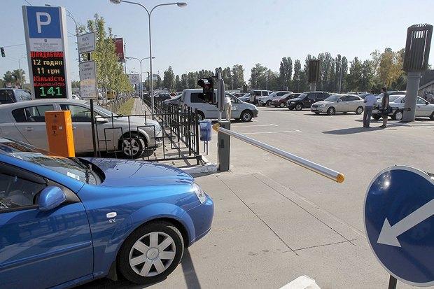 В Киеве открыли первую перехватывающую парковку. Зображення № 4.