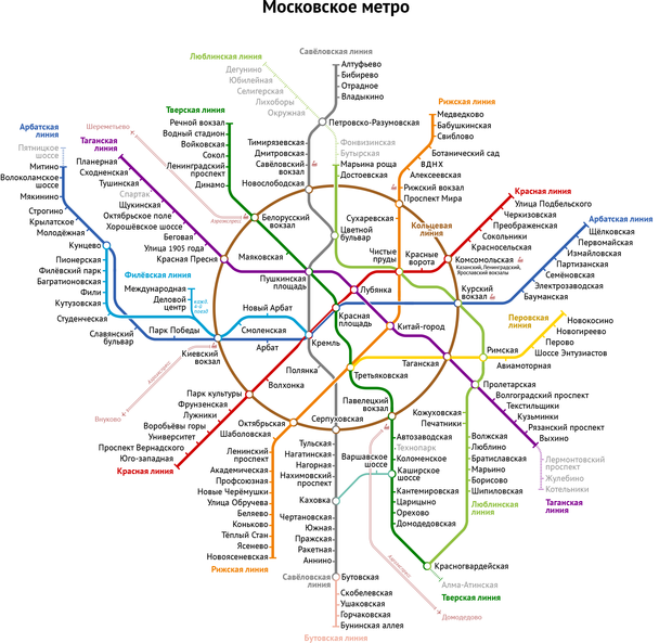 В новой схеме метро дизайнер