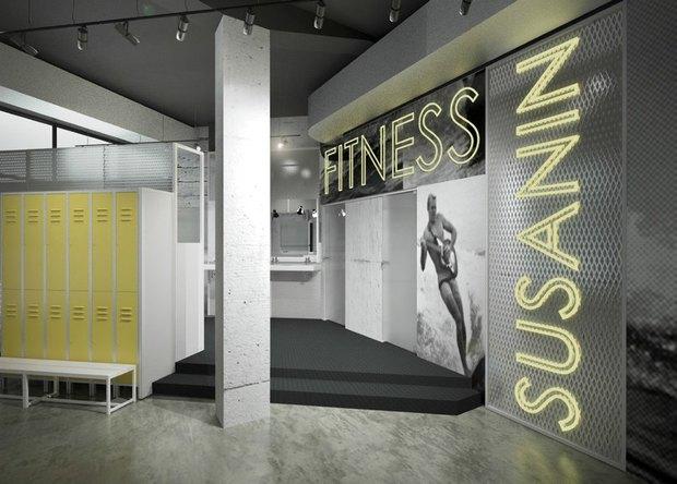 В городе открываются фитнес-клубы с кафе S-11 и интерьером братьев Архипенко. Изображение № 2.