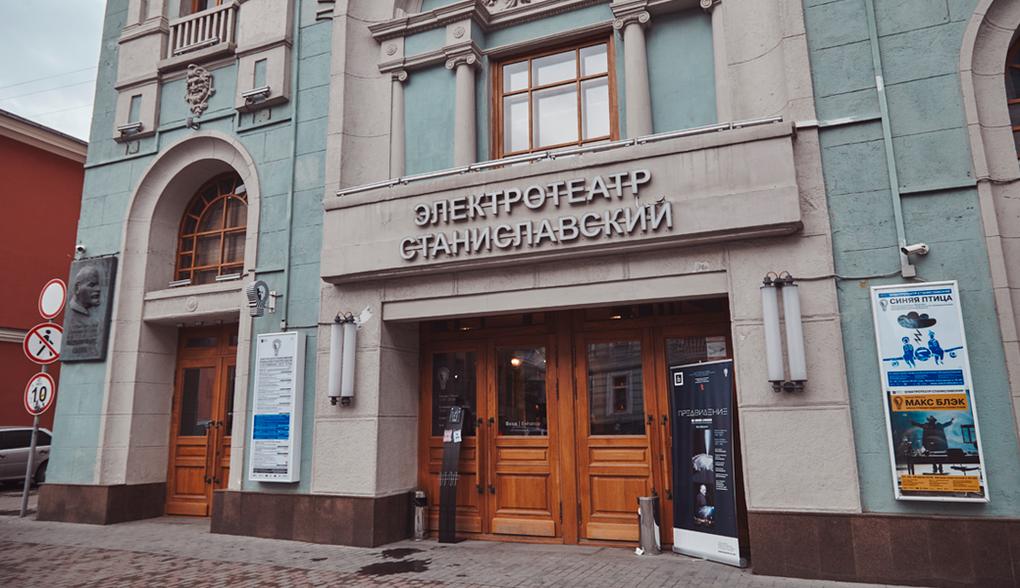 Электротеатр «Станиславский», Тверская ул., 23 . Изображение № 52.