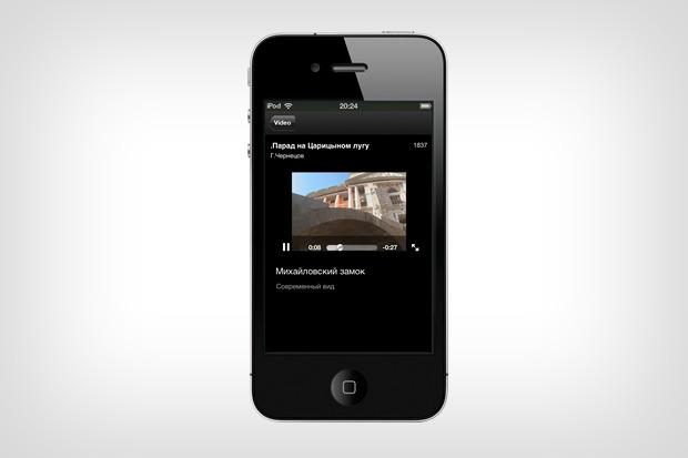 Как на ладони: 12 iPhone-приложений для Петербурга. Изображение № 69.