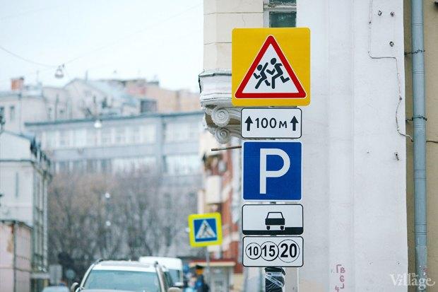 Люди в городе: Первый день платной парковки в пределах Садового. Изображение № 5.