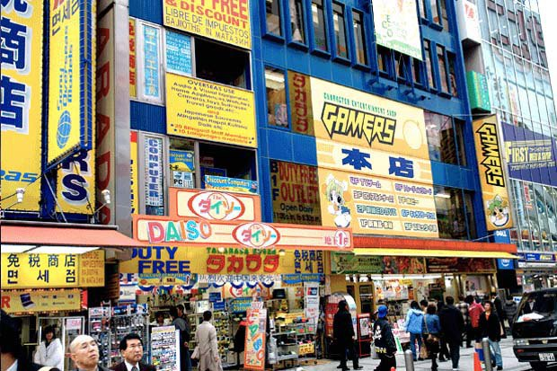 Наружная реклама в Японии. Изображение № 2.