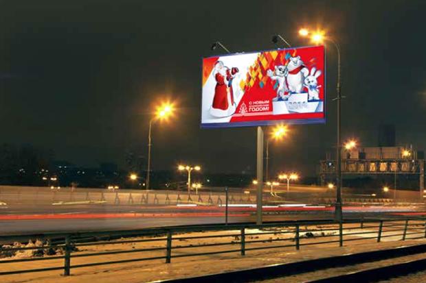 Москву к Новому году украсят в олимпийском стиле. Изображение № 13.
