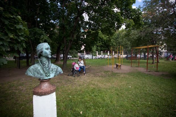 14 скульптур в парке «Музеон». Изображение № 31.