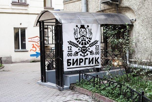 На Рубинштейна открылся магазин крафтового пива. Изображение № 2.