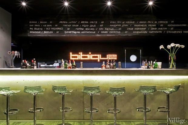 Новое место (Киев): Bibique Bar. Зображення № 3.