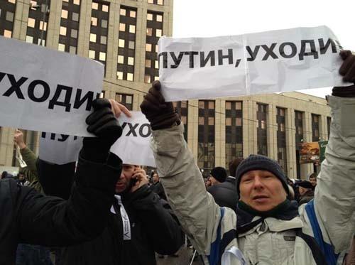 Прямая трансляция: Митинг «За честные выборы» на проспекте академика Сахарова. Изображение № 12.