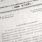 Винзаводы стоят: Что происходит со старейшим арт-кластером Москвы. Изображение № 5.