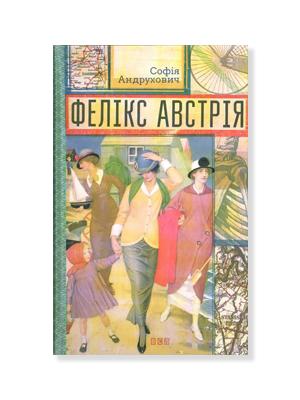 Сучукрлит: 10 главных книг современной украинской литературы. Изображение № 9.