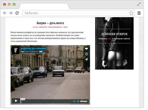 Новый клип Die Antwoord, проверка на феминизм и фотоистория о близнецах . Изображение № 4.