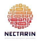 Офис недели (Москва): Nectarin. Изображение №1.