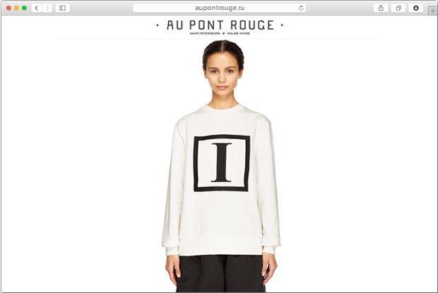 Универмаг AuPontRouge вПетербурге запустил онлайн-магазин . Изображение № 3.