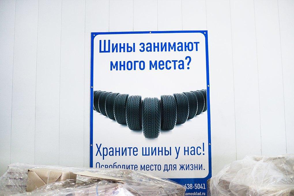 «Самосклад»: Какшотландец избавляет московские квартиры от хлама. Изображение № 1.