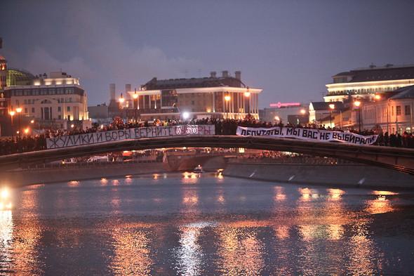 Фоторепортаж: Митинг против фальсификации выборов. Изображение № 36.