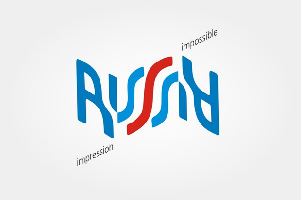 Для России разработали альтернативный логотип. Изображение №1.