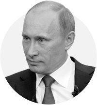 Цитата дня: Владимир Путин о корпоративах. Изображение № 1.