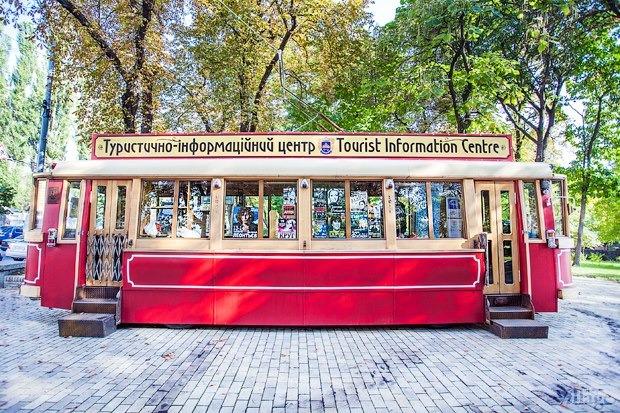 В «Киевском трамвайчике» теперь варят кофе. Зображення № 14.
