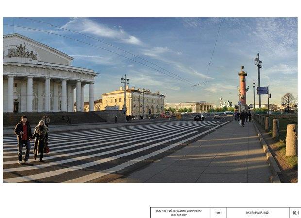 СМИ опубликовали часть нового проекта судебного квартала наПетроградской стороне. Изображение № 3.