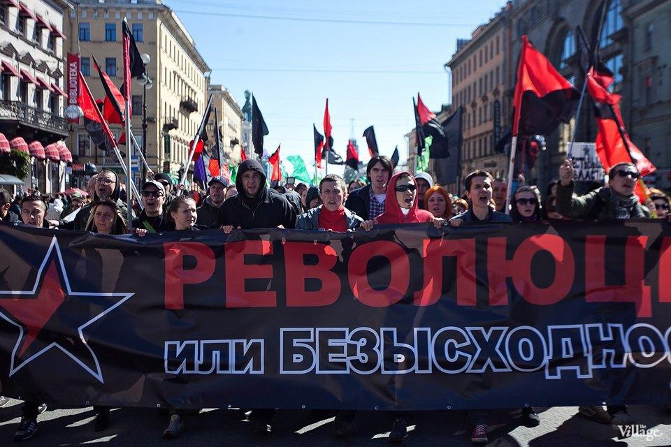 Фоторепортаж: Первомайская демонстрация. Изображение № 15.