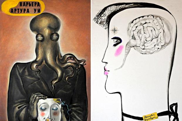 Ольга Биантовская, Брехт, «Карьера Арура Уи», 1978, и плакат «Массовая культура», 1996. Изображение № 2.