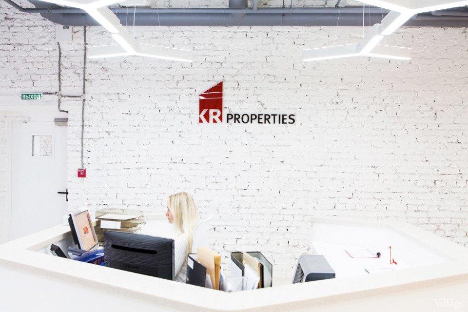 Офис недели (Москва): KRProperties. Изображение № 5.